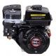 Двигатель LONCIN G200F/6.5hp, LONCIN G200F, Двигатель LONCIN G200F/6.5hp фото, продажа в Украине