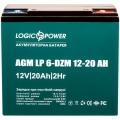 LogicPower LP 6-DZM-20 (Тяговий акумулятор LogicPower LP 6-DZM-20 (батарея для велосипеда))