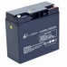 Аккумуляторная батарея LUXEON LX 12200MG, LUXEON LX 12200MG, Аккумуляторная батарея LUXEON LX 12200MG фото, продажа в Украине