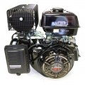 Lifan LF192F-2D (Двигун Lifan LF192F-2D (газ / бензин, чемодан))
