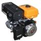 Бензиновый двигатель Lifan LF192F-2D (редуктор сцепление, электростарт, 18 л.с.) , Lifan LF192F-2D, Бензиновый двигатель Lifan LF192F-2D (редуктор сцепление, электростарт, 18 л.с.)  фото, продажа в Украине
