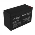 LogicPower LP 12-7.0 AH SILVER (Акумулятор LogicPower LP 12-7. 0 AH SILVER)