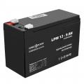 LogicPower LPM 12 - 9.0 AH (Аккумуляторная батарея LogicPower LPM 12 - 9.0 AH)