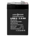 LogicPower LPM-6-2.8 AH (Акумулятор LogicPower LPM-6-2.8 AH)