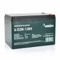 Тяговая аккумуляторная батарея MERLION 6-DZM-12, 12V 12Ah М4, MERLION 6-DZM-12, 12V 12Ah М4, Тяговая аккумуляторная батарея MERLION 6-DZM-12, 12V 12Ah М4 фото, продажа в Украине