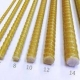 Арматура композитная Nano-Sk 10мм (аналог 14мм стальной AIII), Nano-Sk 10мм, Арматура композитная Nano-Sk 10мм (аналог 14мм стальной AIII) фото, продажа в Украине