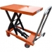 Стол подъёмный гидравлический Niuli WP300 (300 кг, 900мм), Niuli WP300, Стол подъёмный гидравлический Niuli WP300 (300 кг, 900мм) фото, продажа в Украине
