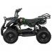 Детский электроквадроцикл Profi HB-EATV 800N-10 V3 зеленый, камуфляж, Profi HB-EATV 800N-10 V3 зеленый, камуфляж, Детский электроквадроцикл Profi HB-EATV 800N-10 V3 зеленый, камуфляж фото, продажа в Украине