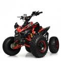 Детский электроквадроцикл PROFI HB-EATV1000Q2-3(MP3) красный, PROFI HB-EATV1000Q2-3(MP3) красный, Детский электроквадроцикл PROFI HB-EATV1000Q2-3(MP3) красный фото, продажа в Украине