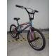 """Трюковый велосипед BMX Crosser RAINBOW 20"""", Crosser RAINBOW 20"""", Трюковый велосипед BMX Crosser RAINBOW 20"""" фото, продажа в Украине"""