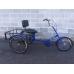 Трехколесный грузовой велосипед RYMAR Атлет большой, RYMAR Атлет большой, Трехколесный грузовой велосипед RYMAR Атлет большой фото, продажа в Украине