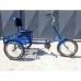 Трехколесный грузовой велосипед RYMAR Атлет малый, RYMAR Атлет малый, Трехколесный грузовой велосипед RYMAR Атлет малый фото, продажа в Украине