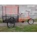 Трехколесный грузовой велосипед RYMAR Цветочный, RYMAR Цветочный, Трехколесный грузовой велосипед RYMAR Цветочный фото, продажа в Украине