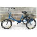 """RYMAR 20"""" (Велосипед триколісний міський з кошиком RYMAR 20"""" )"""