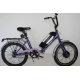 "Электровелосипед SMART 20""XF07 (350W/36V), SMART 20""XF07, Электровелосипед SMART 20""XF07 (350W/36V) фото, продажа в Украине"
