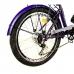 Электровелосипед SMART24-XF08/900 Люкс 350W/36V (литиевый аккумулятор 36V) , SMART24-XF08/900 Люкс 350W/36V, Электровелосипед SMART24-XF08/900 Люкс 350W/36V (литиевый аккумулятор 36V)  фото, продажа в Украине