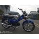 Мопед SPARTA Deluxe 110cc (Delta), SPARTA Deluxe 110cc (Delta), Мопед SPARTA Deluxe 110cc (Delta) фото, продажа в Украине