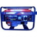 Бензиновый генератор SUNSHOW SV2900W, SUNSHOW SV2900W, Бензиновый генератор SUNSHOW SV2900W фото, продажа в Украине
