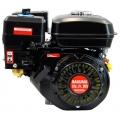 Двигатель Sakuma SGE200-S (6,5 л.с., 20 мм, шпонка) , Sakuma SGE200-S, Двигатель Sakuma SGE200-S (6,5 л.с., 20 мм, шпонка)  фото, продажа в Украине