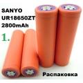 Sanyo UR18650ZT (Акумулятори (Panasonic) Sanyo UR18650ZT 2800mAh Japan Original)
