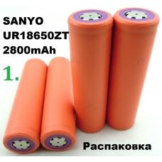 Аккумуляторы (Panasonic) Sanyo UR18650ZT 2800mAh Japan Original , Sanyo UR18650ZT, Аккумуляторы (Panasonic) Sanyo UR18650ZT 2800mAh Japan Original  фото, продажа в Украине
