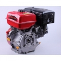 Двигатель бензиновый TATA 170F (шлиц 20мм, 7л.с.), TATA 170F, Двигатель бензиновый TATA 170F (шлиц 20мм, 7л.с.) фото, продажа в Украине