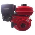 Двигатель бензиновый TATA 170F (шпонка, 7 л.с., 20 мм, под резьбу 18 мм), TATA 170F (шпонка, 7 л.с., 18 мм, под резьбу), Двигатель бензиновый TATA 170F (шпонка, 7 л.с., 20 мм, под резьбу 18 мм) фото, продажа в Украине