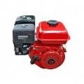 Двигатель бензиновый TATA 170F (шпонка, 19 мм, 7 л.с.), TATA 170F (шпонка, 19 мм, 7 л.с.), Двигатель бензиновый TATA 170F (шпонка, 19 мм, 7 л.с.) фото, продажа в Украине