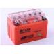 Аккумулятор TATA 9Ah-YTX9-BS OUTDO (гелевый, оранж, 150*85*105mm) , TATA 9Ah-YTX9-BS OUTDO, Аккумулятор TATA 9Ah-YTX9-BS OUTDO (гелевый, оранж, 150*85*105mm)  фото, продажа в Украине