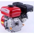 Двигатель бензиновый TATA 170FB (шлицы, 25 мм, 7 л.с.), TATA 170FB (шлицы, 25 мм, 7 л.с.), Двигатель бензиновый TATA 170FB (шлицы, 25 мм, 7 л.с.) фото, продажа в Украине