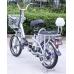Электровелосипед ENERGY POWER TDN17Z, ENERGY POWER TDN17Z, Электровелосипед ENERGY POWER TDN17Z фото, продажа в Украине