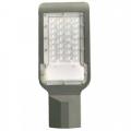VARGO 50W SMD 5000lm 6000K (V-330226) (Світлодіодний вуличний світильник VARGO 50W SMD 5000lm 6000K (V-330226))