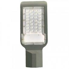 Светодиодный уличный светильник VARGO 50W SMD 5000lm 6000K (V-330226), VARGO 50W SMD 5000lm 6000K (V-330226), Светодиодный уличный светильник VARGO 50W SMD 5000lm 6000K (V-330226) фото, продажа в Украине