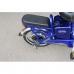 Электровелосипед VEGA ELF-2 Light синий, VEGA ELF-2 Light синий, Электровелосипед VEGA ELF-2 Light синий фото, продажа в Украине