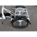 Электровелосипед трицикл VEGA Happy VIP (белый), VEGA Happy VIP (белый), Электровелосипед трицикл VEGA Happy VIP (белый) фото, продажа в Украине