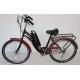 Электровелосипед VEOLA XF05/10,4/900 (300W/36V), VEOLA XF05/10,4/900, Электровелосипед VEOLA XF05/10,4/900 (300W/36V) фото, продажа в Украине
