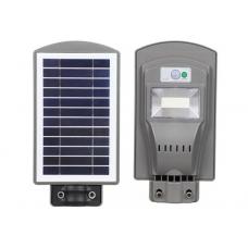 Уличный светильник на солнечной батарее LED Vargo UNILITE 40W 6500K (VS-109546), Vargo UNILITE 40W 6500K (VS-109546), Уличный светильник на солнечной батарее LED Vargo UNILITE 40W 6500K (VS-109546) фото, продажа в Украине