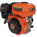Двигатель Vitals BM 7.0b, Vitals BM 7.0b, Двигатель Vitals BM 7.0b фото, продажа в Украине