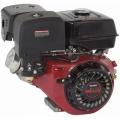 Двигатель WEIMA 168F (под шлицы Ø20mm, 6,5 л.с.), WEIMA 168F (под шлицы Ø20mm, 6,5 л.с.), Двигатель WEIMA 168F (под шлицы Ø20mm, 6,5 л.с.) фото, продажа в Украине