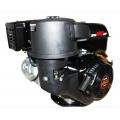 WEIMA WM190FE-S (CL) (Двигун бензиновий WEIMA WM190FE-S (CL) (відцентрове зчеплення, 16 к.с., 25 мм, шпонка, електростарт))