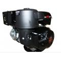 WEIMA WM192FE-S (CL) (Двигун бензиновий WEIMA WM192FE-S (CL) (відцентрове зчеплення, 18 к.с., 25 мм, шпонка, електростарт))