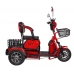 Электровелосипед трицикл ZEUS AGAMI 500W/48V (АКБ отдельно), ZEUS AGAMI, Электровелосипед трицикл ZEUS AGAMI 500W/48V (АКБ отдельно) фото, продажа в Украине