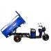 Электровелосипед трицикл ZEUS TRIGO 1000W/60V зеленый, синий (АКБ отдельно), ZEUS TRIGO 1000W/60V, Электровелосипед трицикл ZEUS TRIGO 1000W/60V зеленый, синий (АКБ отдельно) фото, продажа в Украине
