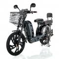 Тяжмаш (450W/60V/12Ач) (Електровелосипед Тяжмаш (450W/60V/12Ач) чорний)