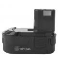 Аккумулятор для шуруповертов STURM 18В CD3118H-990 купить, фото