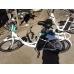 Электровелосипед AZIMUT ELEGANCE, AZIMUT ELEGANCE, Электровелосипед AZIMUT ELEGANCE фото, продажа в Украине