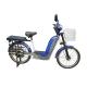 Электровелосипед AZIMUT TDL026Z, AZIMUT TDL026Z, Электровелосипед AZIMUT TDL026Z фото, продажа в Украине