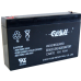 Аккумуляторная батарея CASIL CA-670, CASIL CA-670, Аккумуляторная батарея CASIL CA-670 фото, продажа в Украине