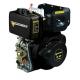 Двигатель дизельный FORTE LT186FE, FORTE LT186FE, Двигатель дизельный FORTE LT186FE фото, продажа в Украине