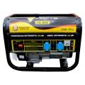 Бензиновый генератор Forte FG3800, Forte FG3800, Бензиновый генератор Forte FG3800 фото, продажа в Украине